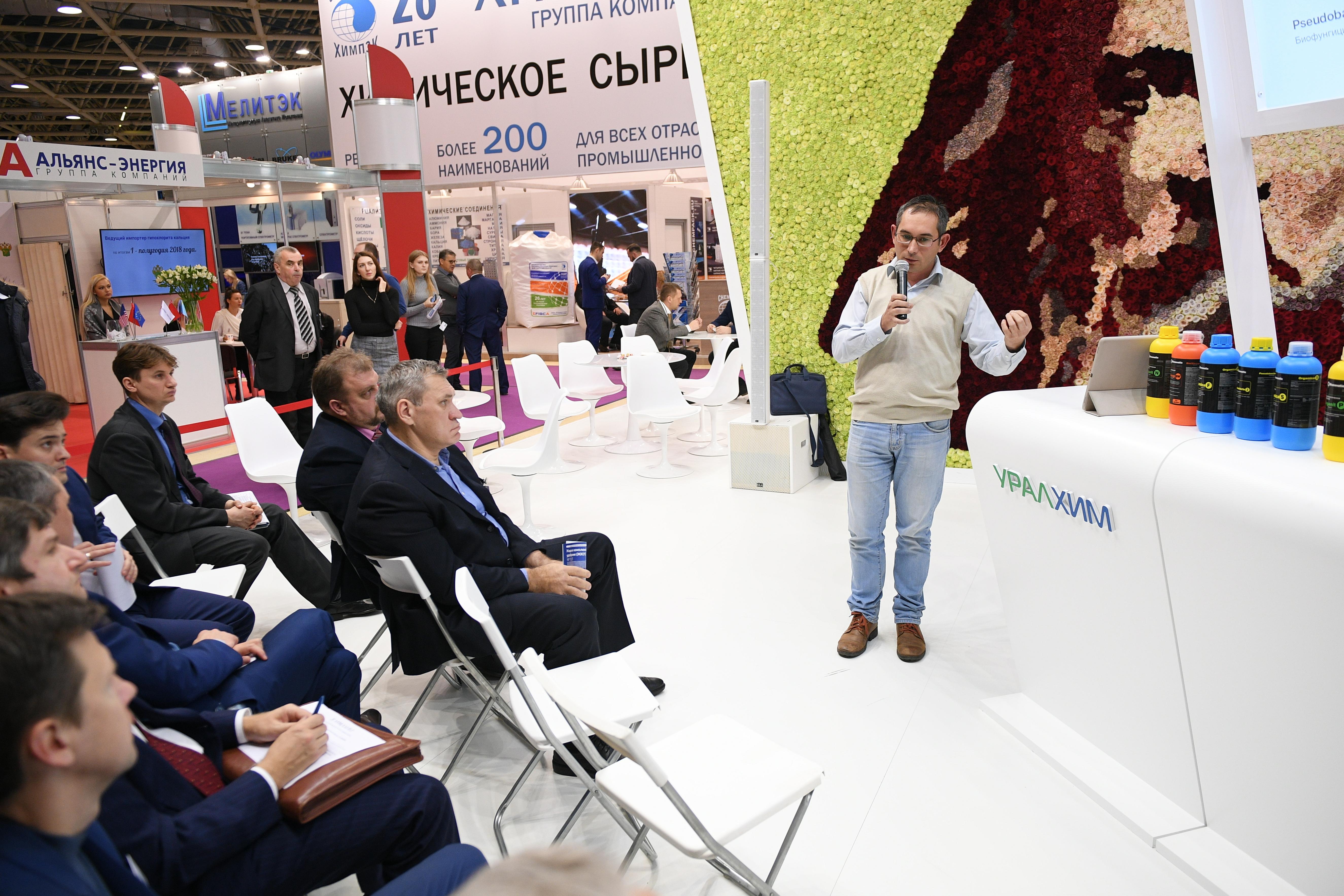 Объявлены итоги конкурса инновационных решений «УРАЛХИМ-Элемент роста»